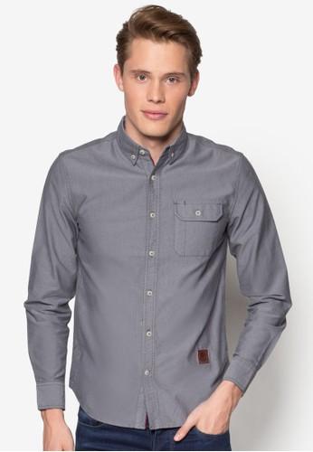 Long Slzalora 內衣eeve Woven Shirt, 服飾, 襯衫