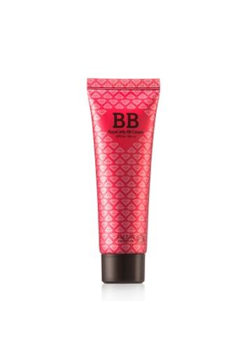 Talent Cosmetics beige Talent - Royal Jelly BB Cream TA526BE0RA4FMY_1