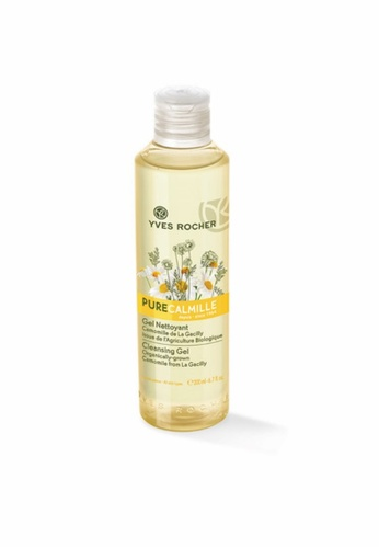 Yves Rocher yellow Pure Calmille Cleansing Gel 200ml 50ECABE8FC7B71GS_1