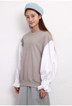 Woven Lantern Sleeves Sweatshirt