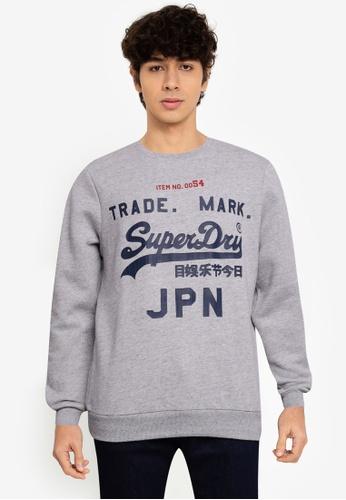 Superdry 灰色 Vintage Logo American 經典Sweatshirt - Original & Vintage D7596AAF7F6AF5GS_1
