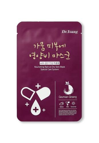 DR. YOUNG Nourishing Rain on Dry Skin Mask DR573BE23YVKSG_1