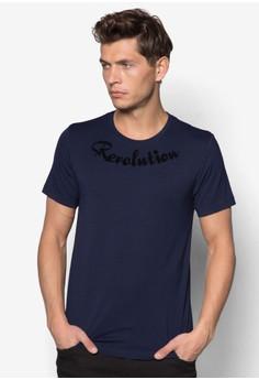 Liberation/Revolution Tee
