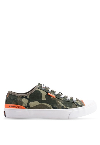 Superdry green Trophy Classic Low Sneakers 8E575SH7A43186GS_1