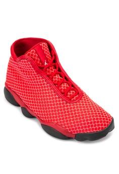 Jordan Horizon Basketball Shoes