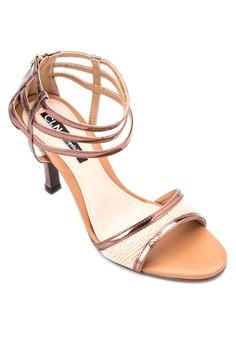 Aiko Heeled Sandals