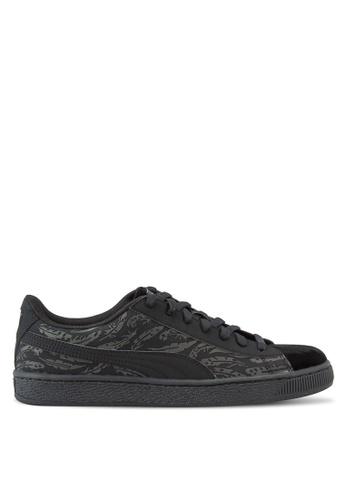 puma sneakers zalora