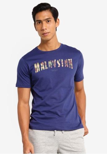 UniqTee navy Malaysiaku Camo Printed Tee 9516EAA4EA46A9GS_1