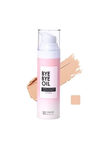 BEAUTYMAKER beige Oil Free Long Lasting Liquid Foundation Beige 94EE0BE2DD2834GS_1