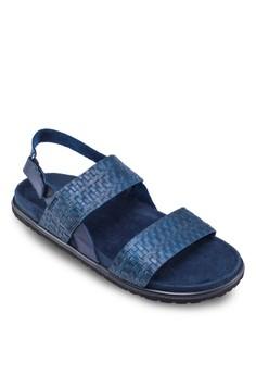 Weave Patterned Sling Back Sandals