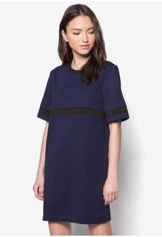 Varsity Boxy Dress