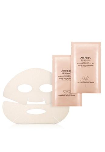 Shiseido gold Benefiance Pure Retinol Intensive Revitalizing Face Mask DD931BE0FF1F73GS_1