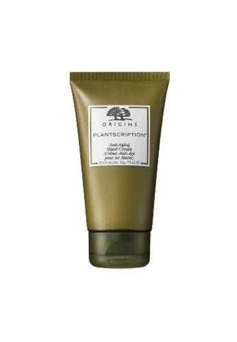 ORIGINS Origins PLANTSCRIPTION Anti-Aging Hand Cream 2641FBE3E90E24GS_1