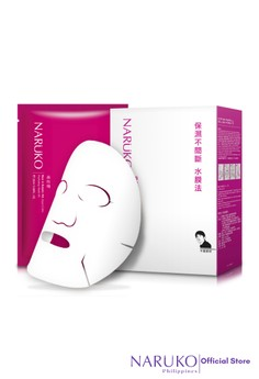 Naruko Rose and BOTANIC HA Aqua Cubic Hydrating Mask Set of 10 Free 1x Tea Tree Clay Mask & Cleanser In 1 20g