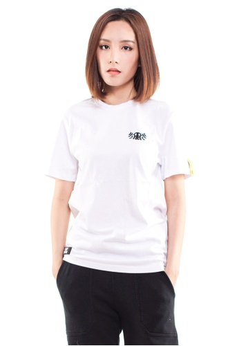 Buy Reoparudo Reoparudo Easy To Match T Shirt White Online On