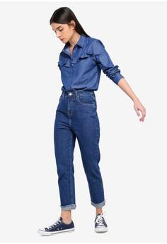 d32d660d94d 15% OFF ZALORA Mom Fit Jeans S  39.90 NOW S  33.90 Sizes XS S M L XL