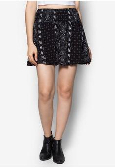 Boho Shirred Skirt