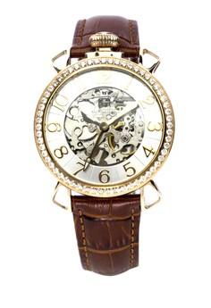 Stellar Watch