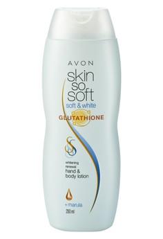 Avon Skin So Soft Soft and White Glutathione Whitening Renewal