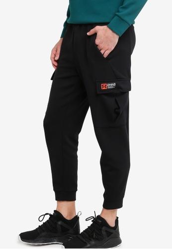 361° black Sports Life Knit Cropped Pants 3B037AA7607561GS_1