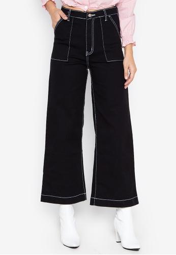 NEXT black High Waist Wide Leg Jeans 4E1F3AA2ADCD67GS_1
