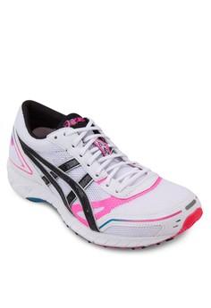 Tartherzeal 2 女性運動鞋