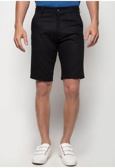 Republic Twill Shorts