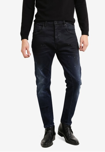 CR7 blue and navy Type T Tapered Resin Dip Jeans CR532AA79EFOMY_1