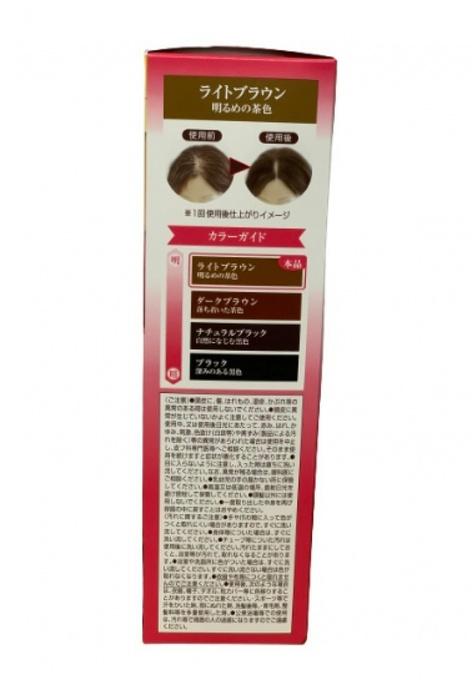 50 Megumi 50惠 - 天然海藻染髮護髮膏 150g (白髮專用) 明亮棕色