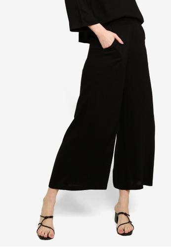 Earth by Zalia Basics 黑色 基本寬管褲 made from ECOVERO™ B7814AA2870AE6GS_1
