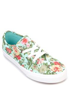 Camden Sneakers