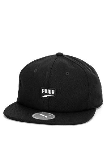 premium selection 8efd5 95992 Shop PUMA Archive Downtown Flatbrim Cap Online on ZALORA Philippines