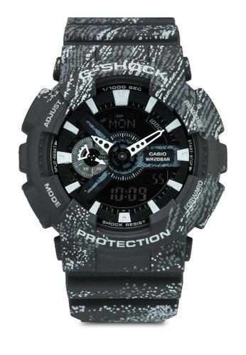 Casio grey and multi Casio G-Shock Watch GA-110TX-1ADR CFB0AACFA653CAGS_1