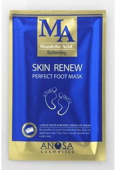 Skin Renew Foot Mask (1 pair)