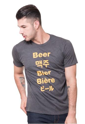 Tendencies grey Tendencies Tshirt B##R WORLD 85E8DAA2C730A8GS_1