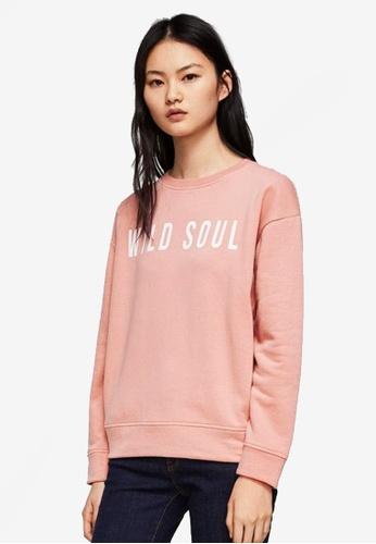 Mango pink Printed Message Sweatshirt 48A77AA63EEAF5GS_1