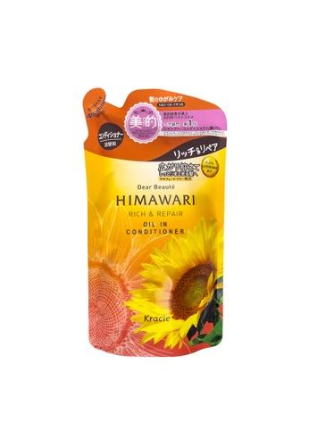 Kracie Kracie HIMAWARI Sunflower Oil Rich & Repair Conditioner(Refill) 360g 0B39BBE3499629GS_1