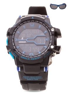 Digital Watch With Free Sunglasses JC-1115D-MB-05