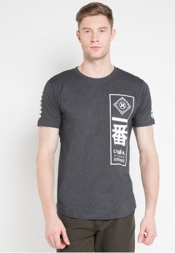 XTRAORDINARY (XO) grey Xtraordinary Obl Tshirt 4A05EAABB5F3FFGS_1
