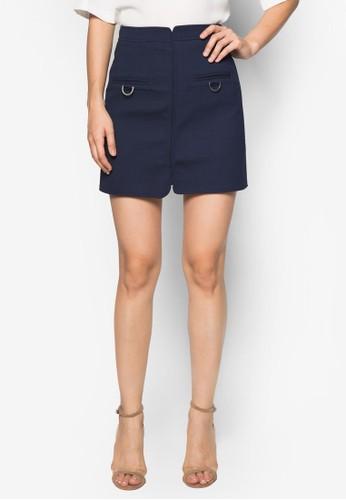 Zinnia 雙扣環短裙 - 256888
