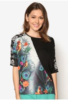 Afema T-Shirt