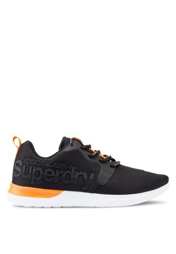 Superdry black Hyper Core Runners 8FE98SHD761066GS_1