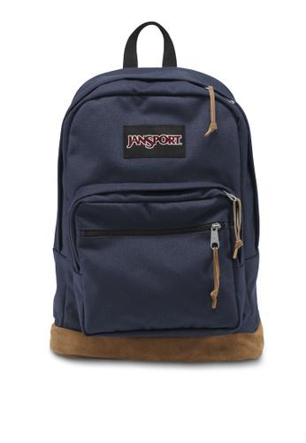 JanSport navy Jansport Right Pack Backpack Navy - 31L C39F0ACA3D0827GS_1
