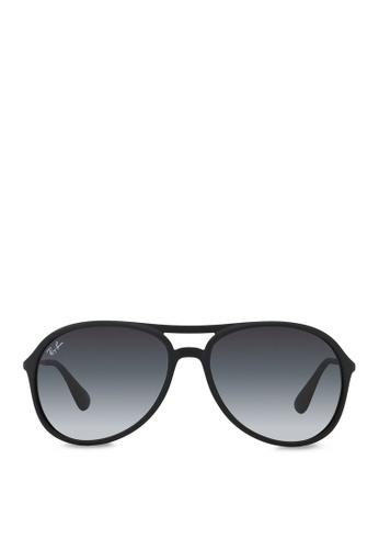 Buy Ray-Ban Alex RB4201 Sunglasses Online   ZALORA Malaysia 54d6757f66