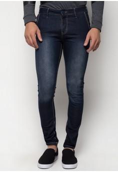 Skinny Jeans with Pocket Details
