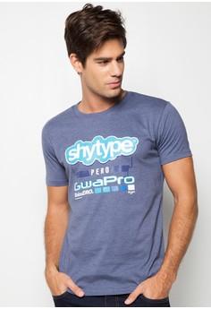 Men's Shy Shirt