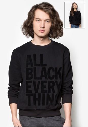 全黑字母長袖衫, 服飾,zalora 台灣 外套