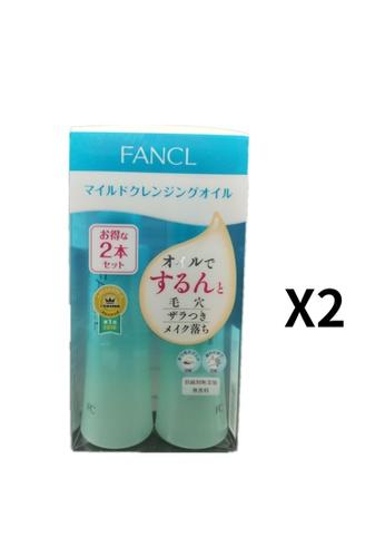 FANCL Fancl MCO納米卸妝液 2支裝 120ml*2 1DA17BECC8C593GS_1