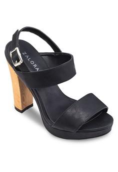 Chunky Platform SlingBack Heels