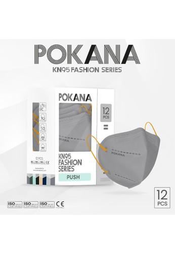 Pokana POKANA KN95 6-ply FASHION SERIES Earloop Surgical Face Mask – Light Grey Gold 107A0ESDEB040AGS_1